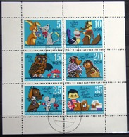 ALLEMAGNE Rep.Démocratique                  N° 1487/1492                        OBLITERE - Used Stamps