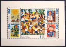 ALLEMAGNE Rep.Démocratique                  N° 1669/1672                        OBLITERE - Used Stamps
