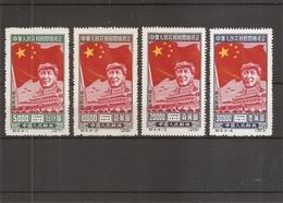 Chine Du Nord-Est ( 137/140 XXX -MNH) - Chine Du Nord-Est 1946-48