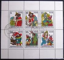 ALLEMAGNE Rep.Démocratique                  N° 1869/1874                        OBLITERE - Used Stamps