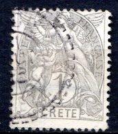 Ile De CRETE - (Bureau Français) - 1902-03 - N° 1 - 1 C. Gris - Kreta