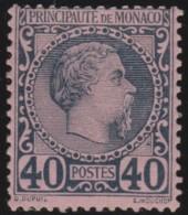 Monaco  .    Yvert    .   7  (2 Scans)   .     *   .   Neuf Avec Gomme Et Charniere   .   /  .    Mint-hinged - Neufs