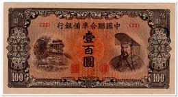 CHINA,100 YUAN,1945,P.J88,AU-UNC - China