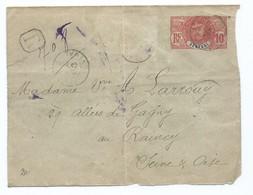 3295 - Devant De Lettre Colonie Sénégal Entier Postal 1912 Recommandé Larrouy Le Raincy Type Général Faidherbe - Briefe U. Dokumente