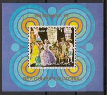 Guinée  équatoriale - 1979 - N°Mi. Bloc B317 - Brasiliana 79 - Neuf Luxe ** / MNH / Postfrisch - Guinée Equatoriale