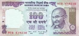 INDIA P.  91e 100 R 1998 UNC - India