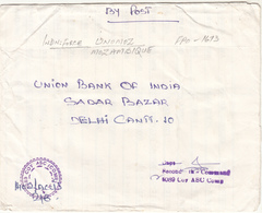 1994 INDIA FORCE IN MOZAMBIQUE USED COVER FPO- 1673 WAR MAIL UNOMOZ INDIAN FORCE POSTAL HSTORY - Franchise Militaire