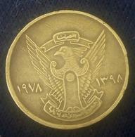 SUDAN - 5 Millis - 1978 - Km 54a.1 - Ribbon With 3 Equals Center Section) -  UNC , Agouz - Sudan