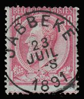 """COB N° 46 Avec 1 Voisin En Dessous  - Oblitération """"CONCOURS"""" - """"JABBEKE"""" - 1884-1891 Leopold II."""