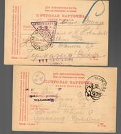 2x Kgf-Post Russland 1916, Ural, Totckoje - Occupation 1914-18