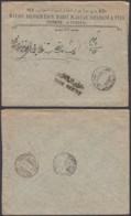 "IRAN LETTRE DE ""ISPAHAN"" TAXE PERCUE EN PORT INTERIEUR (DD) DC-7223 - Irán"