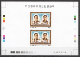 BB268 IMPERFORATE 2001 KOREA CHESS BOTVINNIK SMYSLOV 100 ONLY PROOF PAIR OF 2 MNH - Echecs