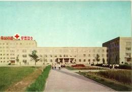 Korea, North - Hospital / L'Hopital - Korea, North
