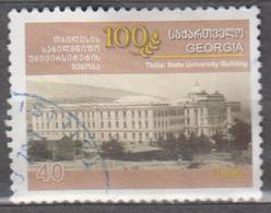 Georgia 2007 Mi# 522 Centenary Of Tbilisi State University Used - Georgia