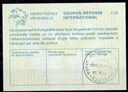 WEST BANK, PALESTINE O ARABA 2.11.95 On International Reply Coupon Reponse Antwortschein IAS IRC ISRAEL La25 - Palestina