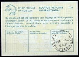 WEST BANK, PALESTINE O AZUN 2.11.95 On International Reply Coupon Reponse Antwortschein IAS IRC ISRAEL La25 - Palestina