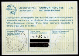 WEST BANK, PALESTINE O BETHLEHEM 2 15.8.77 On Int. Reply Coupon Reponse Antwortschein IAS IRC ISRAEL La22J 4.40 L.I. / - Palestina