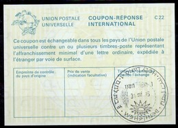 WEST BANK, PALESTINE O BETHLEHEM HOLY LAND 31.10.95 ( Date Inverted ) On Int. Reply Coupon Reponse Antwortschein IAS IRC - Palestina