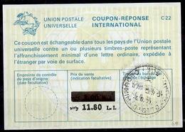 WEST BANK, PALESTINE O QEDUMIM 6.8.79 On Int. Reply Coupon Reponse Antwortschein IAS IRC ISRAEL La22J 11.80 L.I. / 3.90 - Palestina