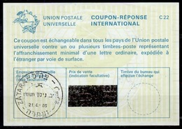 WEST BANK, PALESTINE O ZATARA 21.4.86 FD! on Int. Reply Coupon Reponse Antwortschein IAS IRC ISRAEL La23 ( 18.10 L.I. ) - Palestina