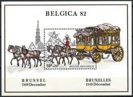 Belgien Belgium 1982. Mi Block 53, Falzspur Im Blockrand, Marke Postfrisch ** - Blocks & Sheetlets 1962-....
