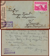 WWII SERBIA-GERMANY, CENSORED LETTER PADEJ To KIKINDA 1944 RARE!!!!! - Serbie