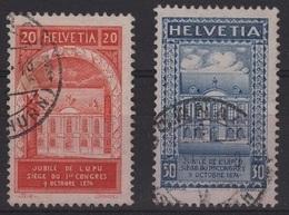 UPU 2 - SUISSE N° 212/13 Obl. - Svizzera