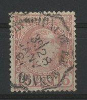"""MONACO N° 5, 15ct Rose Charles III Cote 45 € Obl. C-à-d Convoyeur De Station Ondulé """"Principauté De Monaco 28/1/91"""" TB - Monaco"""