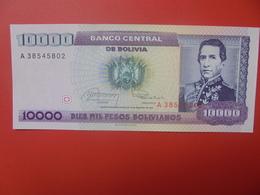 BOLIVIE 10.000 PESOS 1987 PEU CIRCULER (B.11) - Bolivie