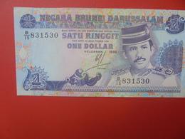 BRUNEI 1 RINGGIT 1992 CIRCULER (B.11) - Brunei
