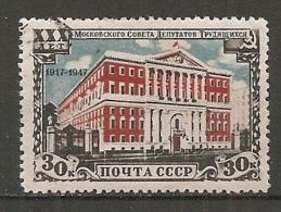 RUSSIE -  Yv N° 1110  (o)  Moscou  Cote 2  Euro  BE - 1923-1991 USSR