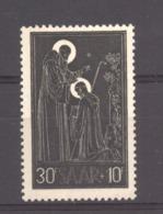 Sarre  :  Yv  326  ** - 1947-56 Gealieerde Bezetting