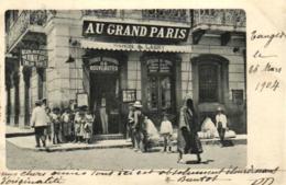D 6070 - Maroc  Tanger   Au Grand Paris  Grands Magasins   NAHON - LASRY - Tanger
