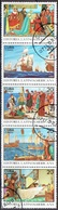 CUBA # FROM 1992 STAMPWORLD 3655-59 - Used Stamps