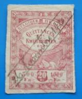 Belgie Quittances Etc Fiscal Timbre Europe  Belgique  Fiscaux  Timbre Oblitéré - Stamps