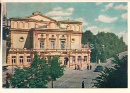 Minsk - Kupala State Academic Theatre - 1956 - Belarus USSR -  Unused - Belarus