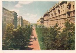 Minsk - Lenin Street - 1956 - Belarus USSR -  Unused - Belarus