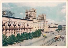 Minsk - Apartment Houses On Privokzalnaya Square - Tram - 1956 - Belarus USSR -  Unused - Belarus