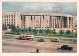 Minsk - Academy Of Sciences - Bus - Car - 1956 - Belarus USSR -  Unused - Belarus