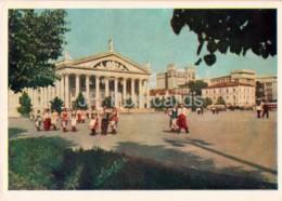 Minsk - Trade Union Palace Of Culture - Folk Costumes - 1956 - Belarus USSR -  Unused - Belarus