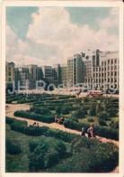 Minsk - Government House On Lenin Square - 1956 - Belarus USSR -  Unused - Belarus