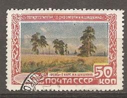 RUSSIE -  Yv N° 1215  (o)  50k  Chichkine Cote 3 Euro  BE  2 Scans - 1923-1991 UdSSR