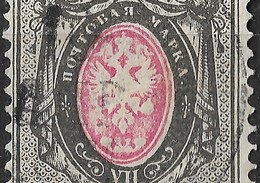Russia 1879 7 Kop, Poor Print Of Oval Center, Missing Ink, Michel 25x, Used. - 1857-1916 Imperium