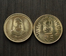 2014 Indien India 5 Rupees (175th Birth Ann. Of Jamshetji Nusserwanji Tata) Commemorative Münze Asia Coin - Inde