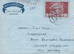 Myanmar Burma 1964 Rangoon Aerogramme - Myanmar (Burma 1948-...)