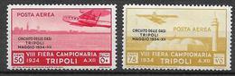 Italy - Tripolitania 1934, Mi. Nr. 216/217 - Tripolitania