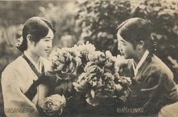 Gosangetsu Rinshunko Beautiful Korean Women  . Belles Femmes Corée - Corea Del Sud