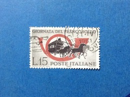 1960 ITALIA GIORNATA DEL FRANCOBOLLO USATO ITALY STAMP USED - 1946-60: Usati