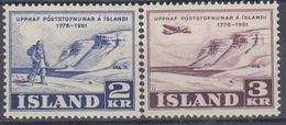 +Iceland 1951. Postservice 175 Years. Michel 273-74. MNH(**) - 1944-... Republic