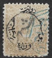 "Ottoman Turkey 1873 Istanbul Constantinople City Post Overprint ""şehir"". 10P. Mi 1A. Nice Blue Postmark. - Used Stamps"